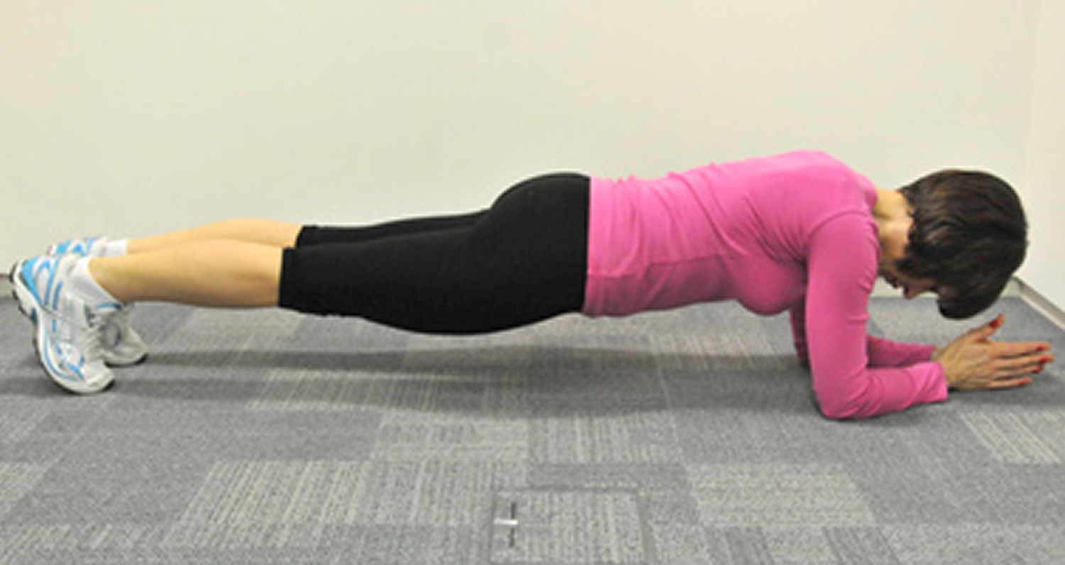 Plank exercise for bad sitting posture
